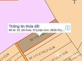 N/A Land for sale in Binh Son, Dong Nai Đất ấp 6 Bình Sơn 6.000m2 DT: 60*100m