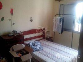 圣保罗州一级 Sao Vicente Boqueirão 1 卧室 公寓 租