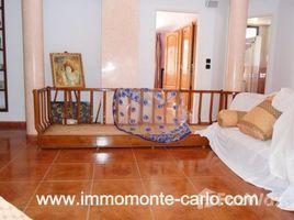 4 غرف النوم فيلا للإيجار في , Rabat-Salé-Zemmour-Zaer villa meublée à Sid el abd la plage Témara Rabat