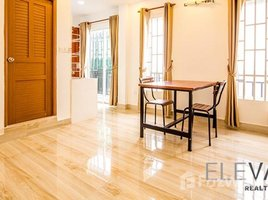 1 Bedroom Townhouse for rent in Tuol Tumpung Ti Muoy, Phnom Penh Other-KH-76061