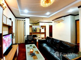 Kathmandu KathmanduN.P. Bhatbhateni Apartment 3 卧室 住宅 租