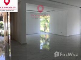 Rabat Sale Zemmour Zaer Na Agdal Riyad Magnifique villa à vendre à l'Orangeraie Souissi 7 卧室 屋 售
