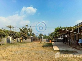 Kandal Preaek Anhchanh Land and house for Sale N/A 土地 售