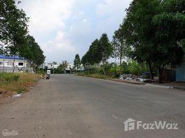 芹苴市 An Binh Bán đất mặt tiền 35m đường số 14 TTTM, góc công viên và khu hành chính huyện Phong Điền, Cần Thơ N/A 土地 售