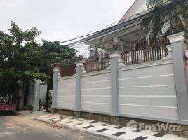 金边 Tuol Tumpung Ti Muoy Other-KH-86162 6 卧室 别墅 售