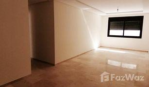 2 غرف النوم عقارات للبيع في NA (Tetouan Sidi Al Mandri), Tanger - Tétouan Appartement Haut standing de 85m² à wilaya center1