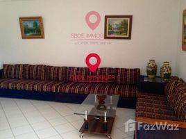 Tanger Tetouan Na Mdiq Vente appartement à Marina Smir - Tétouan 2 卧室 住宅 售
