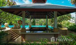 Photos 2 of the สระว่ายน้ำ at Palm Pavilion