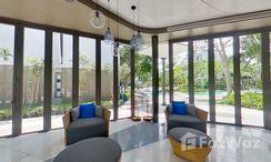 Photos 2 of the Reception / Lobby Area at Baan San Kraam