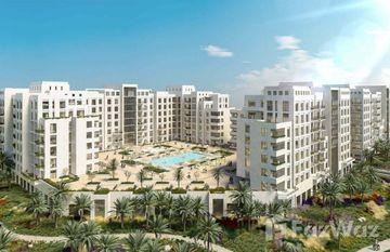 Zahra Townhouses in Zahra Apartments, Dubai