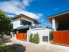 2 Bedrooms Villa for sale in Rawai, Phuket Crystal Villas
