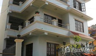 7 Bedrooms Property for sale in MadhyapurThimiN.P., Kathmandu