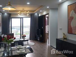 2 Phòng ngủ Chung cư bán ở Hoàng Liệt, Hà Nội Green Park Trần Thủ Độ