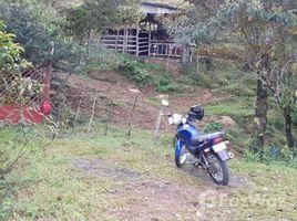 Земельный участок, N/A на продажу в , Cartago 5 Hectares Land on the Main Road for Sale in Turrialba