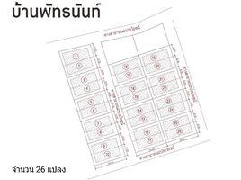 3 Bedrooms House for sale in Sattahip, Pattaya Baan Pattanun