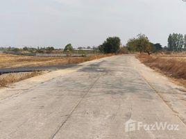 N/A Land for sale in Hua Na, Suphan Buri 34 Rai Land in Bang Nang Buat Suphan for Sale