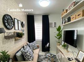 马尼拉大都会 Caloocan City Camella Manors Caloocan 开间 住宅 售