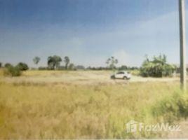 N/A Property for sale in Nong Krot, Nakhon Sawan 3 Rai Land For Sale Near Mueang Nakhon Sawan