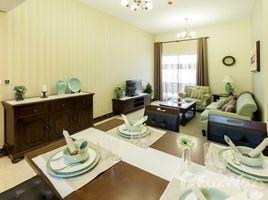 3 غرف النوم عقارات للبيع في Indigo Ville, دبي Pantheon Elysee