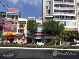 芹苴市 Hung Loi Bán nhà mặt tiền đường 30/4 ngang trên 5m đối diện chợ xuân khánh 开间 屋 售