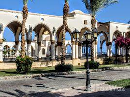 5 غرف النوم فيلا للبيع في Sahl Hasheesh, الساحل الشمالي Amaros