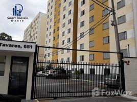 圣保罗州一级 Bela Vista São Paulo, São Paulo, Address available on request 2 卧室 联排别墅 租