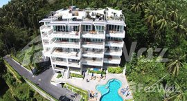Available Units at The Park Surin