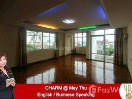 လှိုင်သာယာ, ရန်ကုန်တိုင်းဒေသကြီး 3 Bedroom Apartment for rent in Yangon တွင် 3 အိပ်ခန်းများ အိမ်ခြံမြေ ငှားရန်အတွက်