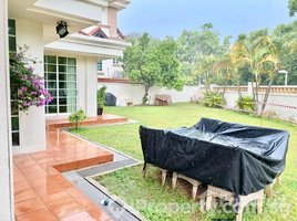 5 Bedrooms House for sale in Xilin, East region Seagull Walk, , District 16