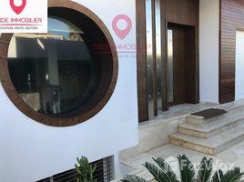 Rabat Sale Zemmour Zaer Na Harhoura Vente Villa à Harhora 4 卧室 别墅 售