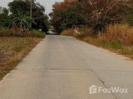 N/A Land for sale in Map Yang Phon, Rayong Land for Sale in Pluak Daeng 12-3-39 Rai
