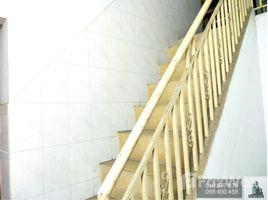 金边 Boeng Keng Kang Ti Bei Other-KH-76439 6 卧室 屋 售