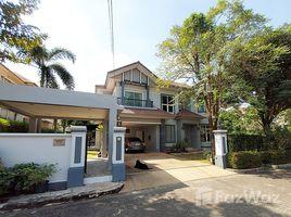 4 Bedrooms Villa for sale in Bang Khu Wat, Pathum Thani Maneerin Lake & Park Ratchaphruek-Tiwanon