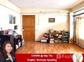 ပုဇွန်တောင်, ရန်ကုန်တိုင်းဒေသကြီး 2 Bedroom Apartment for rent in Pazundaung, Yangon တွင် 2 အိပ်ခန်းများ အိမ်ခြံမြေ ငှားရန်အတွက်