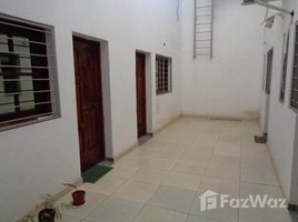 Chaco DIAGONAL EVA PERON al 600 1 卧室 公寓 租