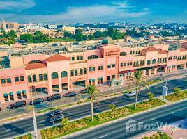 3 Bedrooms Apartment for rent in Al Safa 1, Dubai Al Ferdous 3
