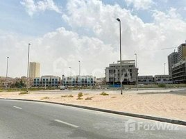 N/A Land for sale in Mesoamerican, Dubai District 11