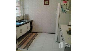 2 Quartos Condomínio à venda em Pesquisar, São Paulo Vila Queiroz