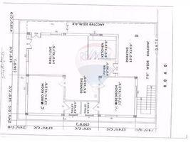 Telangana Sangareddi HMT Swarnapuri 2 卧室 房产 售