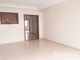 Grand Casablanca Na Moulay Youssef Appartement à vendre Gauthier 2 卧室 住宅 售