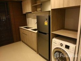 1 Bedroom Condo for sale in Bang Chak, Bangkok Sari by Sansiri