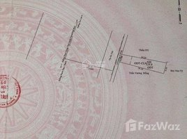 平陽省 Phu Chanh Đất Phú Mỹ mặt tiền đường trung tâm hành chính tỉnh 125m2, thổ cư 100m2 N/A 土地 售