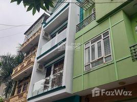 河內市 Trung Hoa Cho thuê nhà phân lô ngõ 26, phố Đỗ Quang, DT 60m2 x 5 tầng, ngõ to trung tâm để nhiều ô tô 开间 屋 租