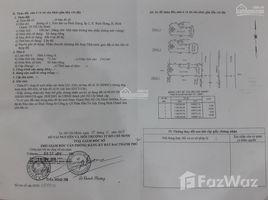 胡志明市 Binh Hung Bán nhà mặt tiền Đường Số 1 KDC Bình Hưng, H. Bình Chánh, DT: 6x18m, trệt, 2 lầu, giá 11,7 tỷ 4 卧室 屋 售