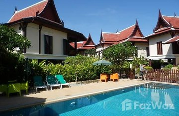 Nana Chard Gardens in Kamala, Phuket