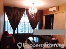 East region Bedok north Tanah Merah Kechil Avenue 1 卧室 公寓 售