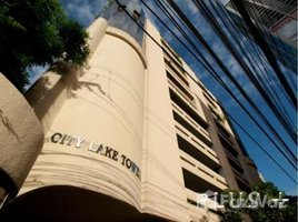 2 Bedrooms Condo for sale in Khlong Toei, Bangkok City Lakes Tower Sukhumvit 16