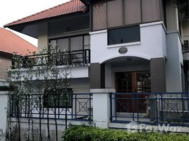 5 Bedrooms Property for sale in Huai Kapi, Pattaya The Village Bangsaen