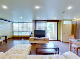 1 Bedroom Condo for sale in Khlong Tan Nuea, Bangkok Prime Mansion Promsri