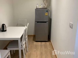 1 Bedroom Condo for sale in Choeng Thale, Phuket Aristo 2